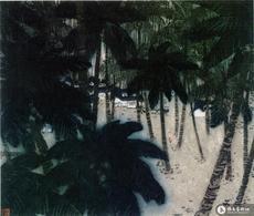 《椰林深处》