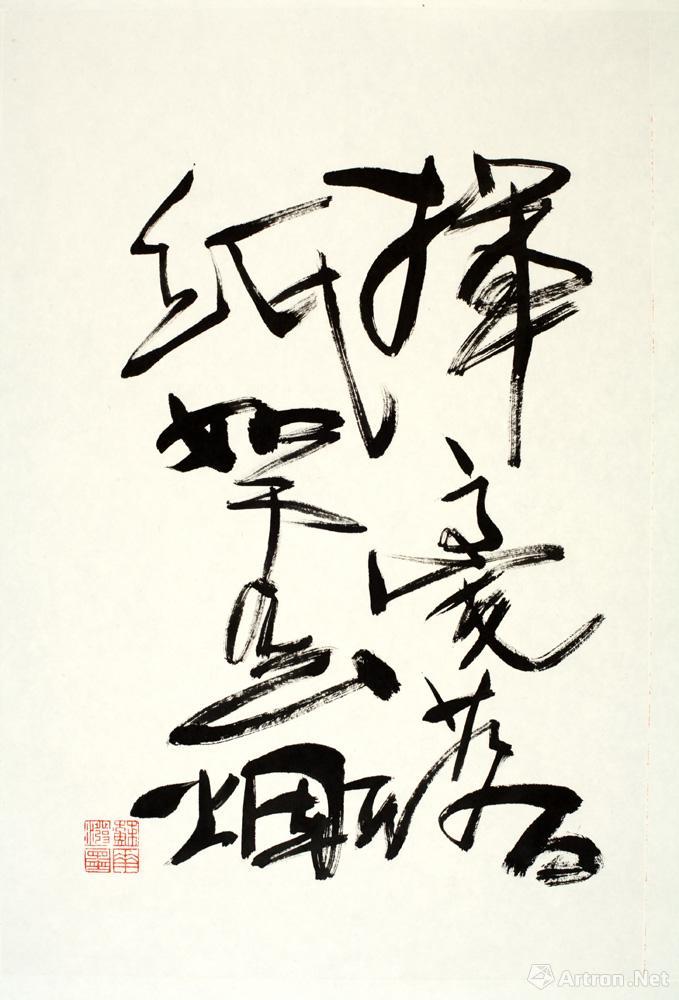 中国正楷书法全集教程视频 - 纽约文摘 - 纽约文摘