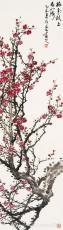 四季条屏之4(梅花枝上春如海)