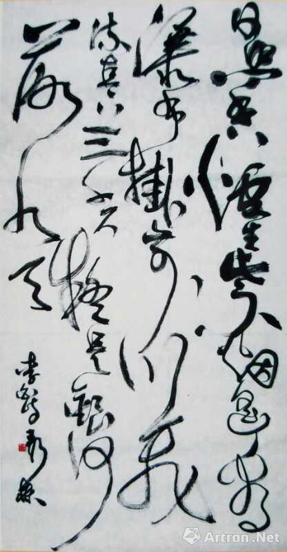 书法作品(25)草书唐李白诗