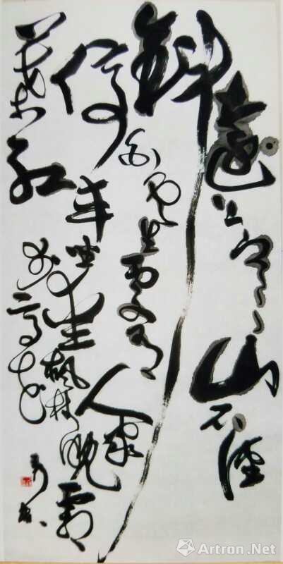 书法作品(30)草书唐诗