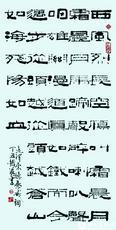 毛泽东词·忆秦娥