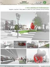 广州市江南西商业步行街景观规划设计展板背景1