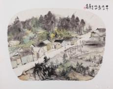 连城写生(1)
