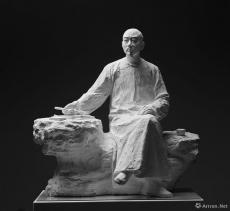 曹雪芹(石膏手稿)
