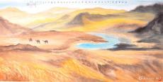 伊拉克高地