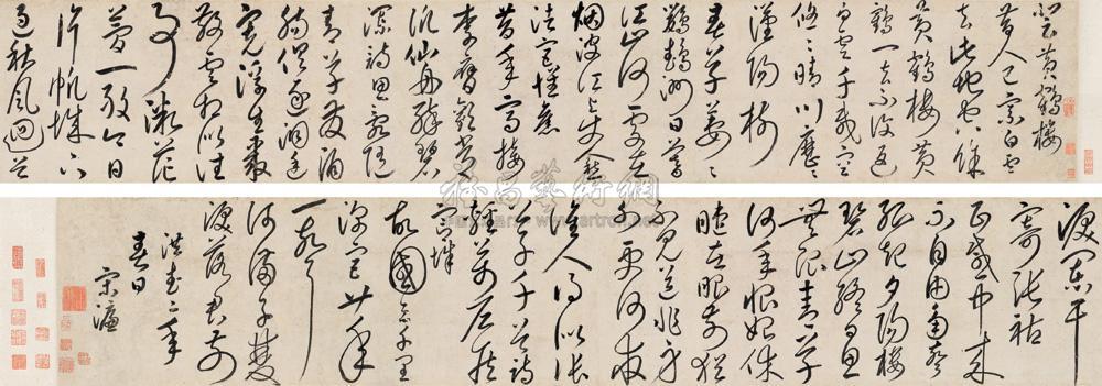 2021 1369年作 行书唐诗四首 手卷 纸本
