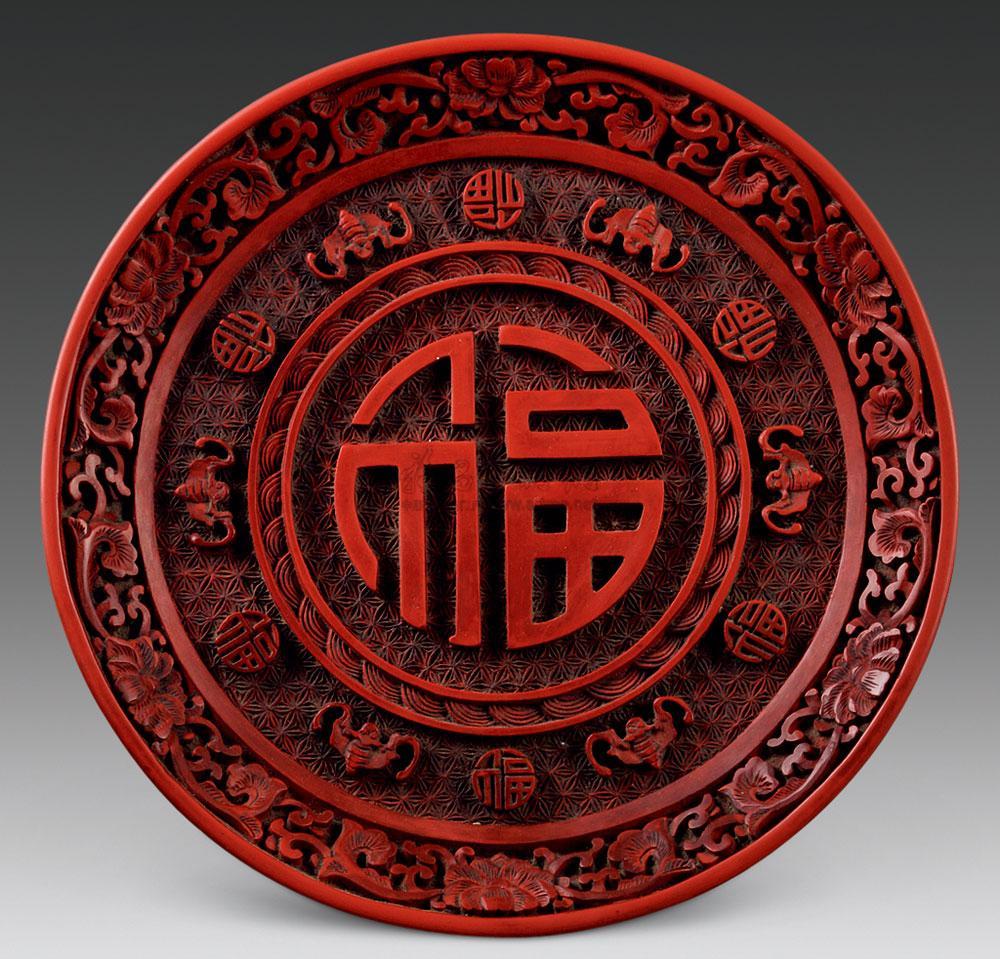1382 清 剔红花卉福纹盘