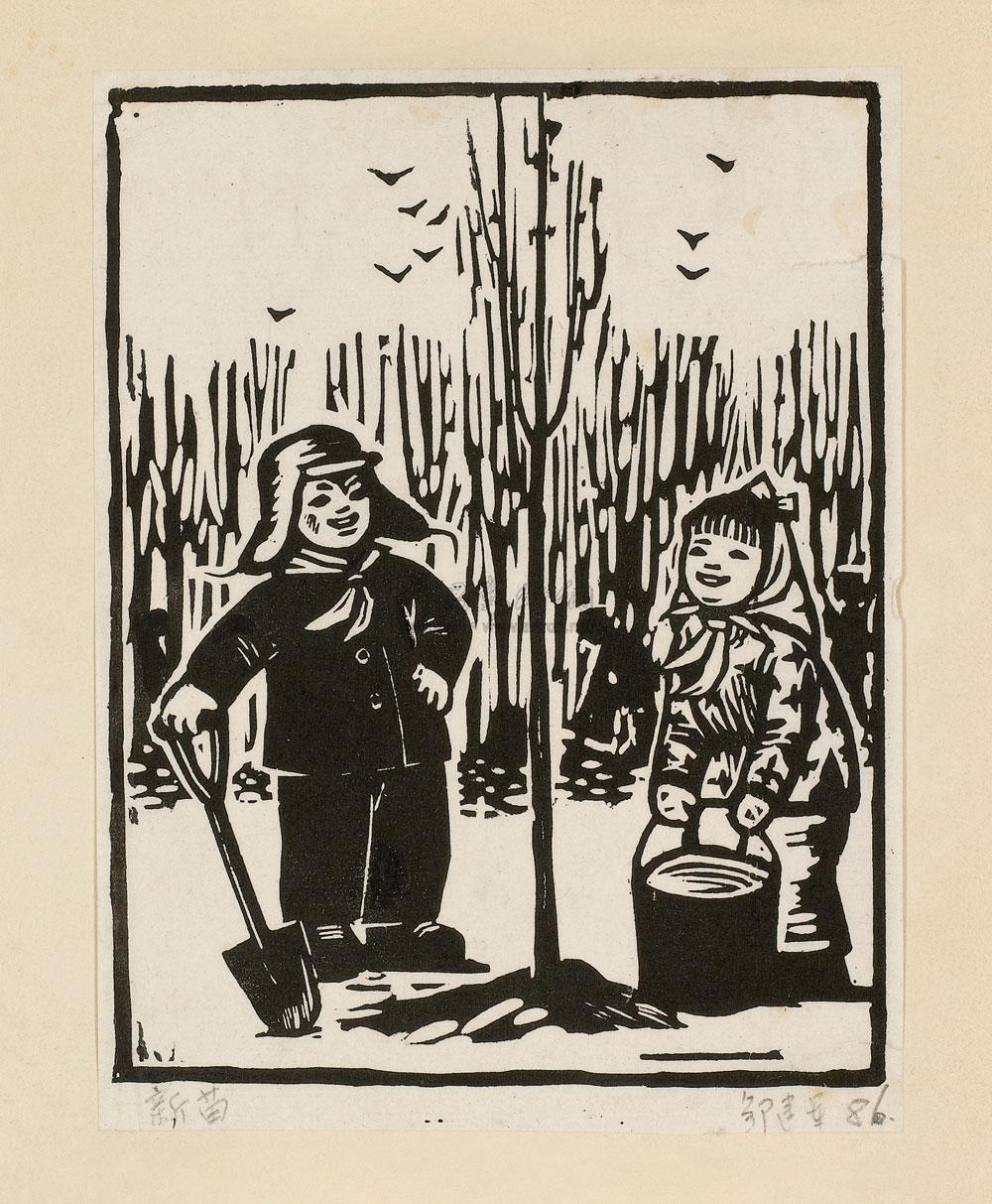 0027 1986年作 新苗 黑白木刻版画