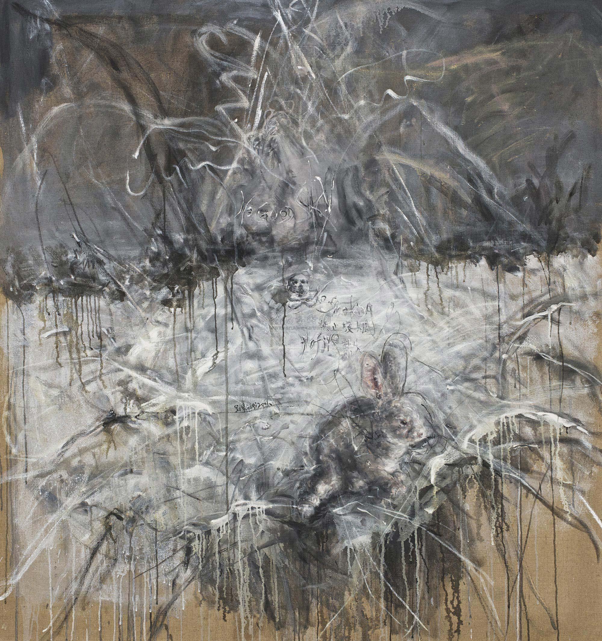 0156 2001年作 风景与兔子 油画画布 画框