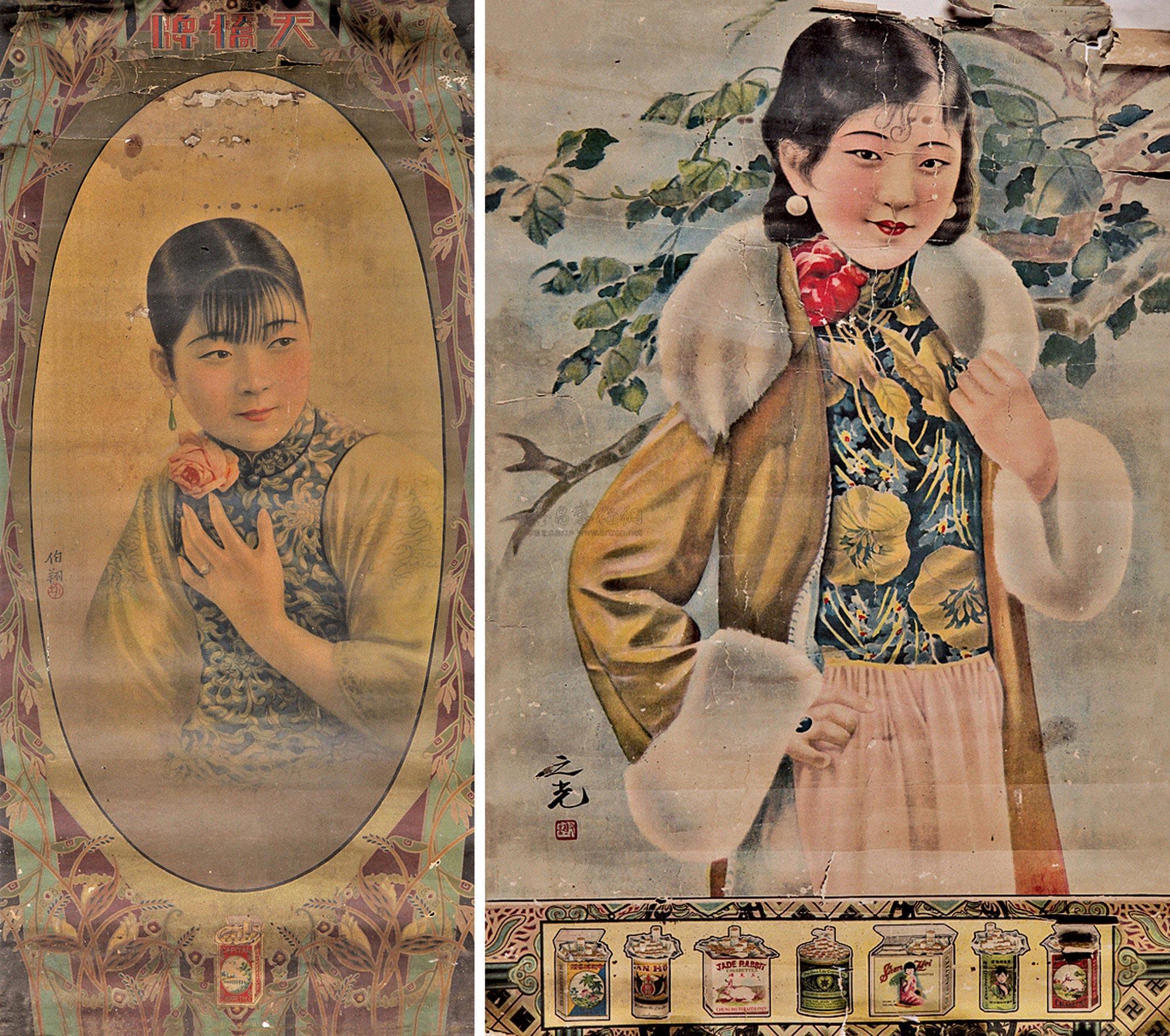 7278 民国17年(1928)胡博翔绘早期英商锦华洋行大型旗袍美女图广告图片