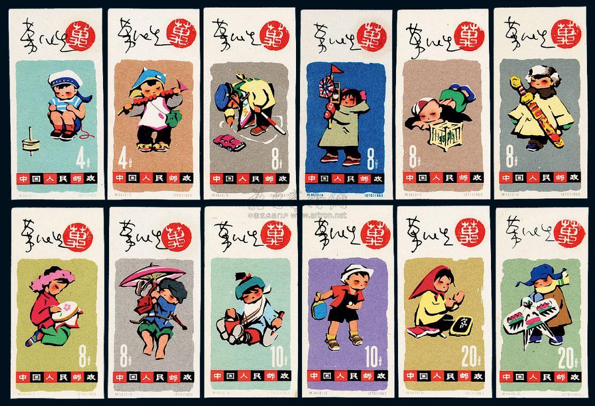 4081 ★1963年特54儿童无齿邮票十二枚