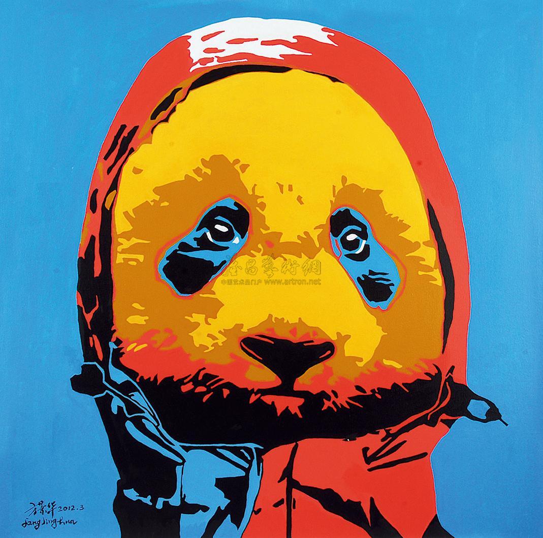 【戴帽的动物-熊猫 布面丙烯】拍卖品