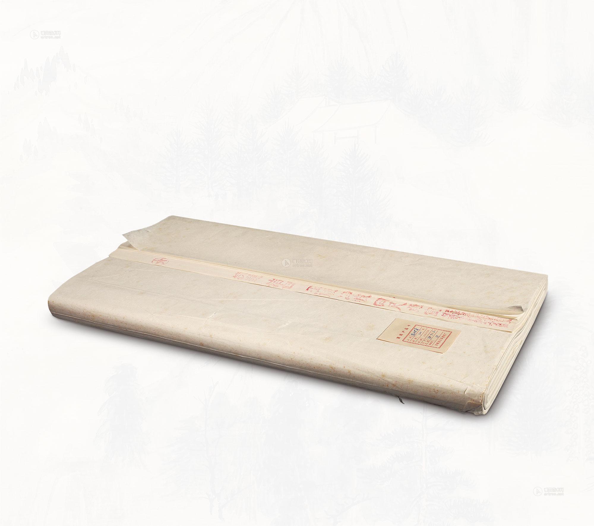 0126 1978年作 红星牌宣纸净皮四尺单宣图片