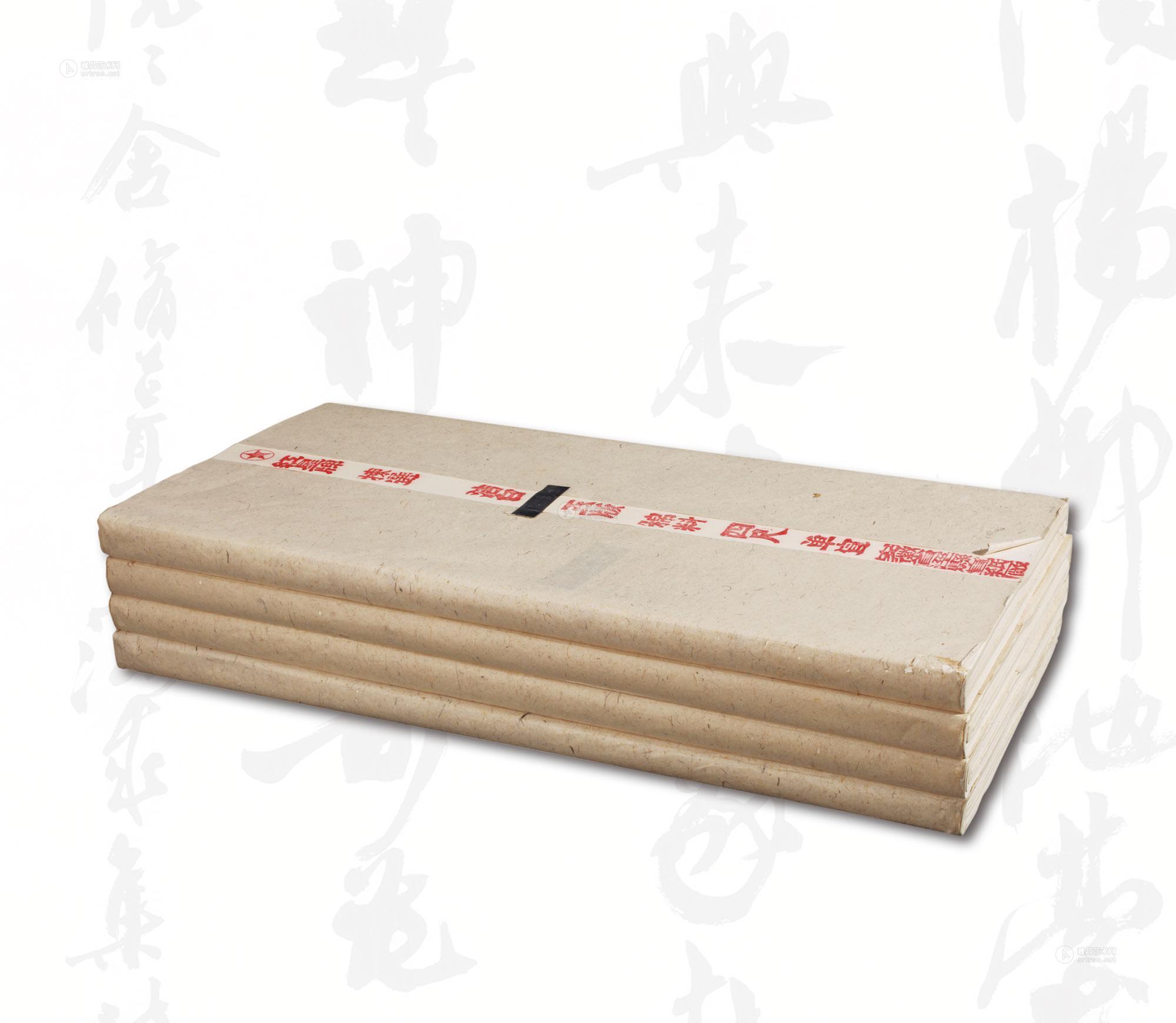 0193 1998年作 红星牌宣纸棉料四尺单宣图片