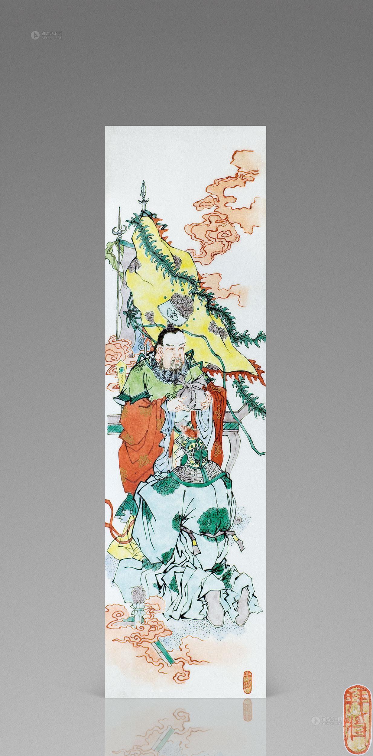0198 现代 欧阳光(传) 古彩人物瓷板图片