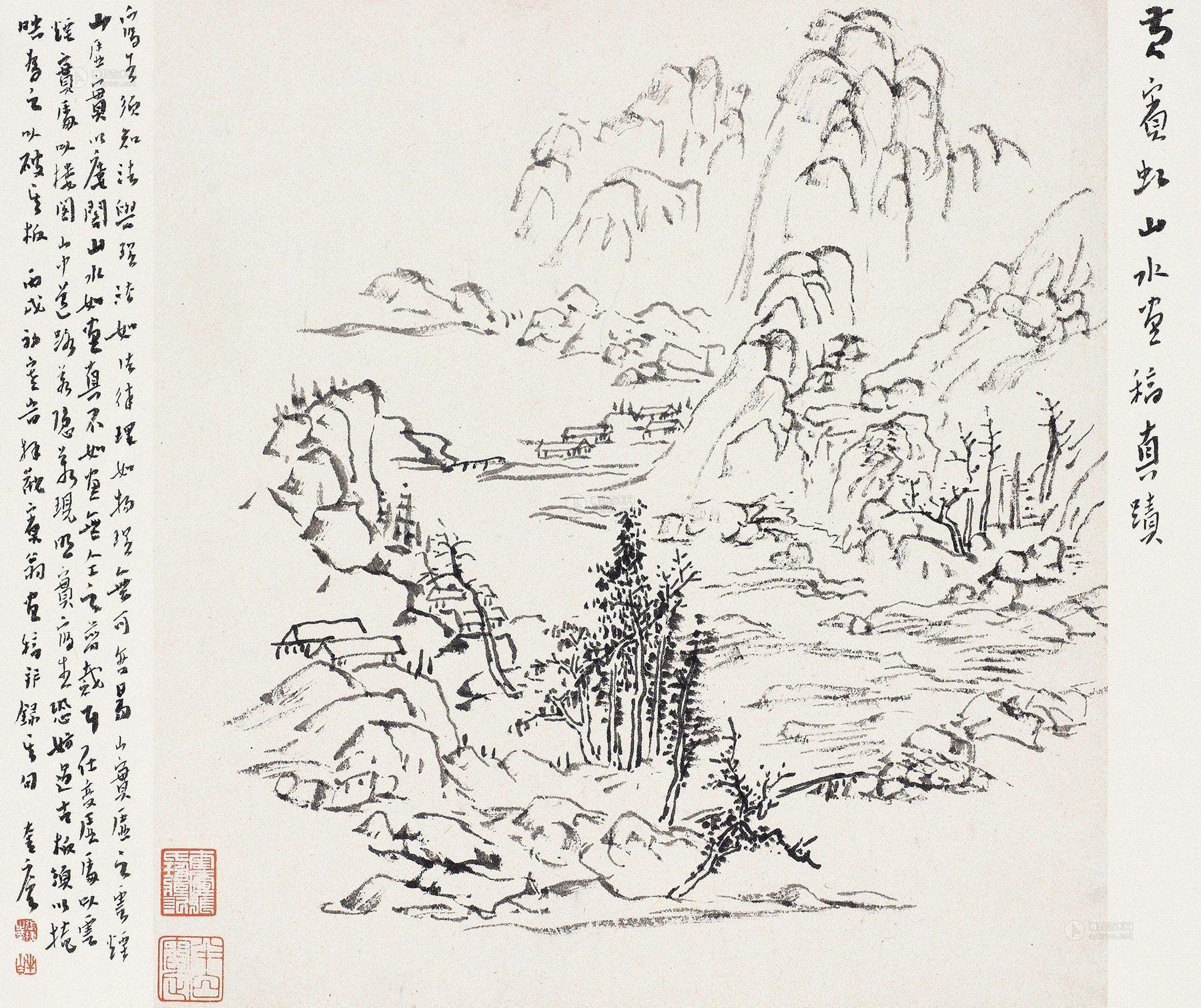 0222 山水画稿 镜片 水墨纸本