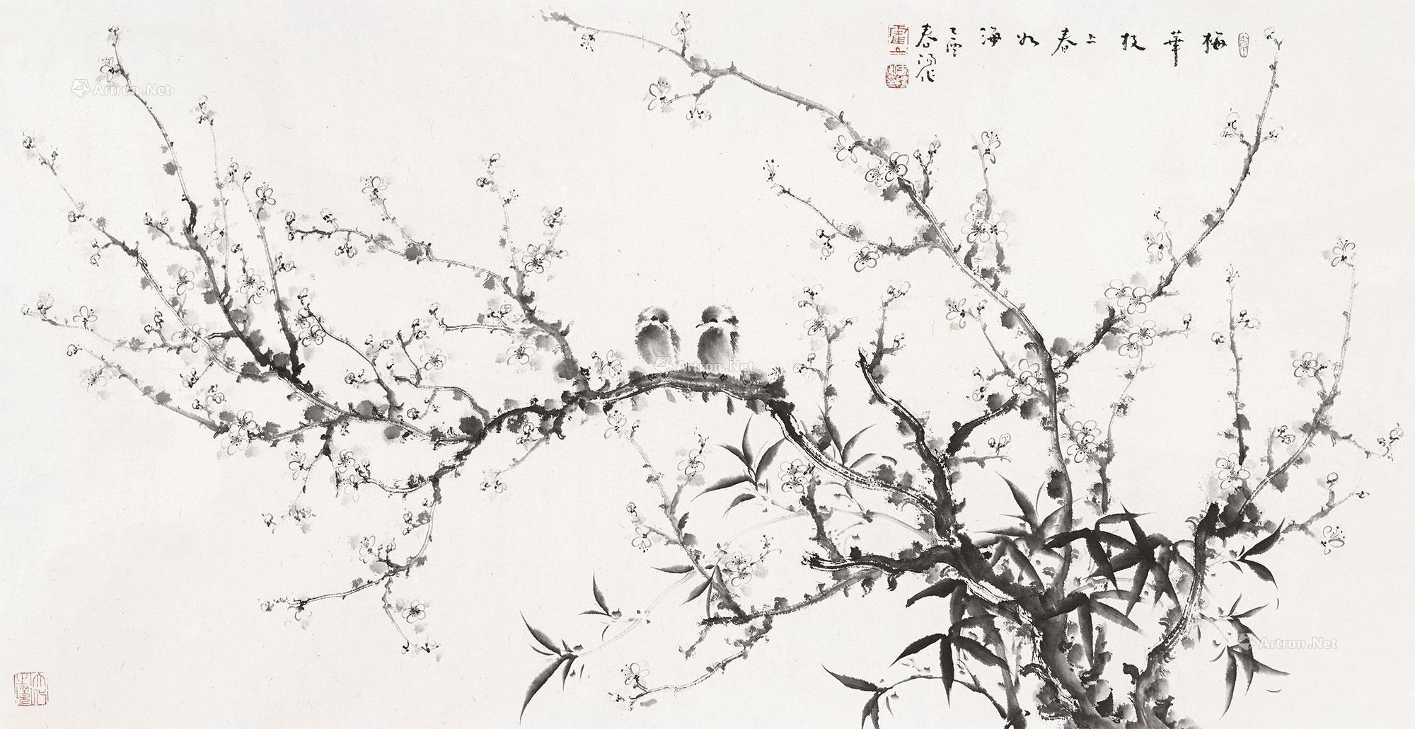 0525 2005年作 梅花枝上春如海 镜心 设色纸本