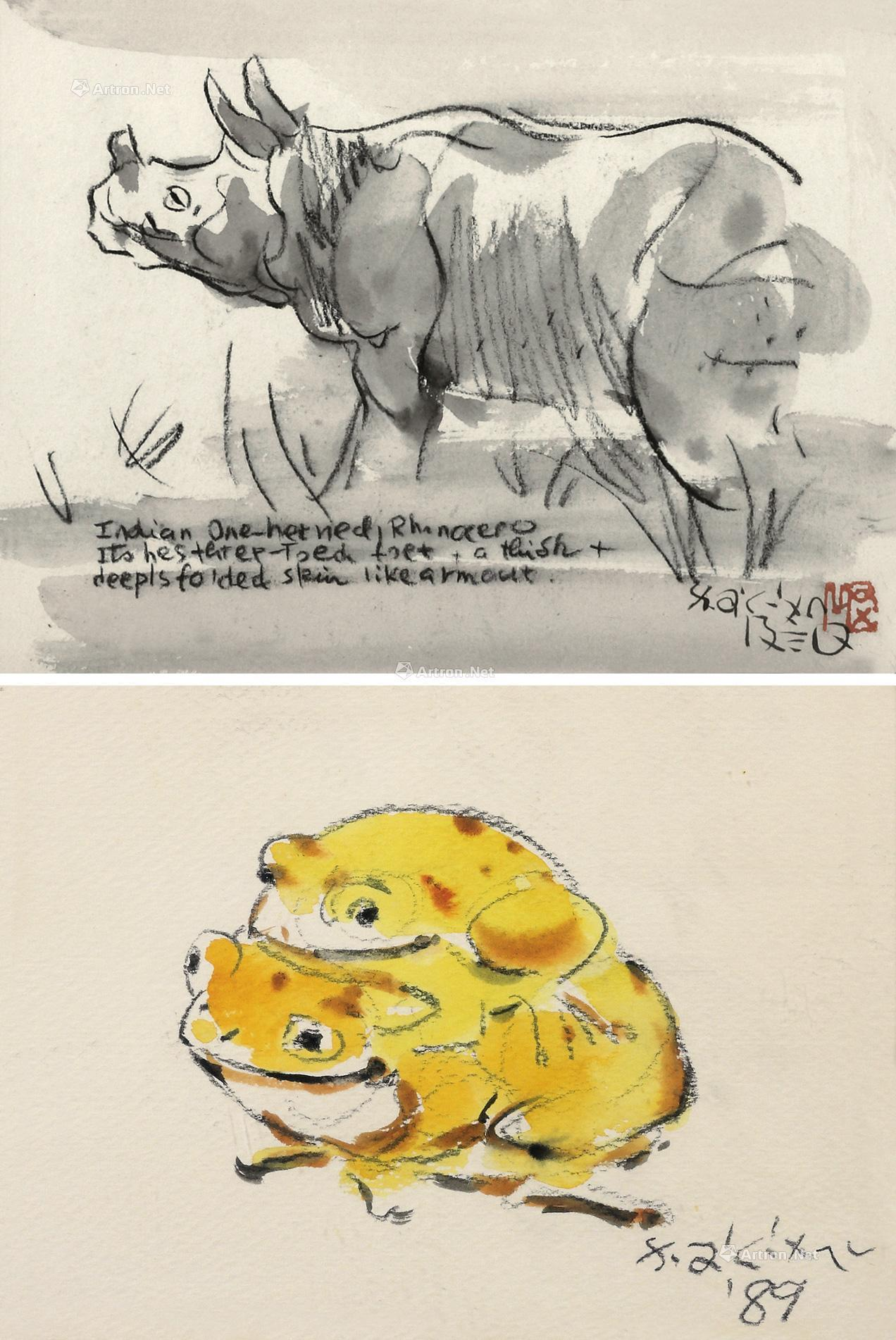 国画青蛙的绘画步骤图