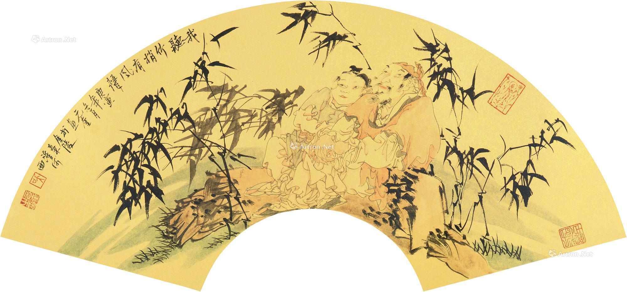 0306 我听竹梢有风声 扇面镜框 纸本