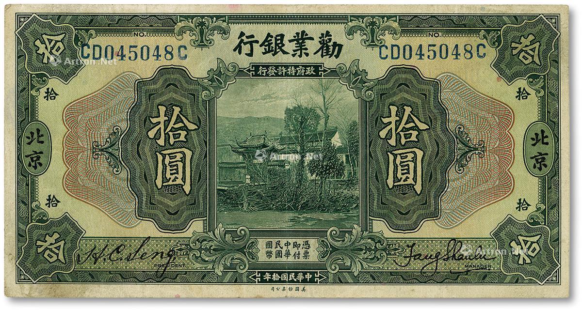 美钞边框背景素材