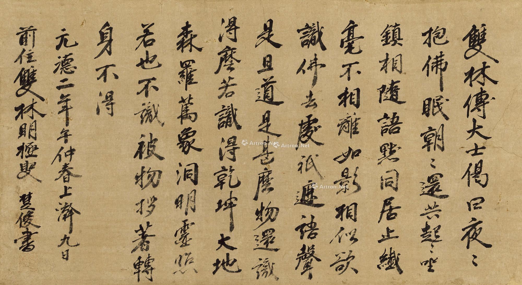 东京,京都,大阪和奈良等国立博物馆,就汇聚了不少佛教美术品的精华.图片