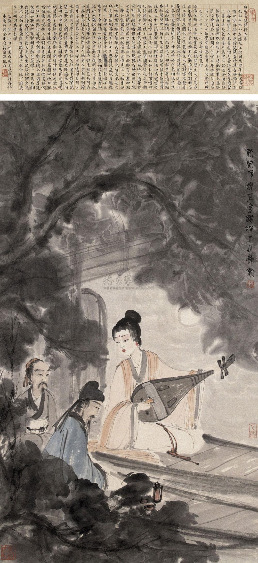 0111 1945年作 白居易琵琶行诗意图 立轴