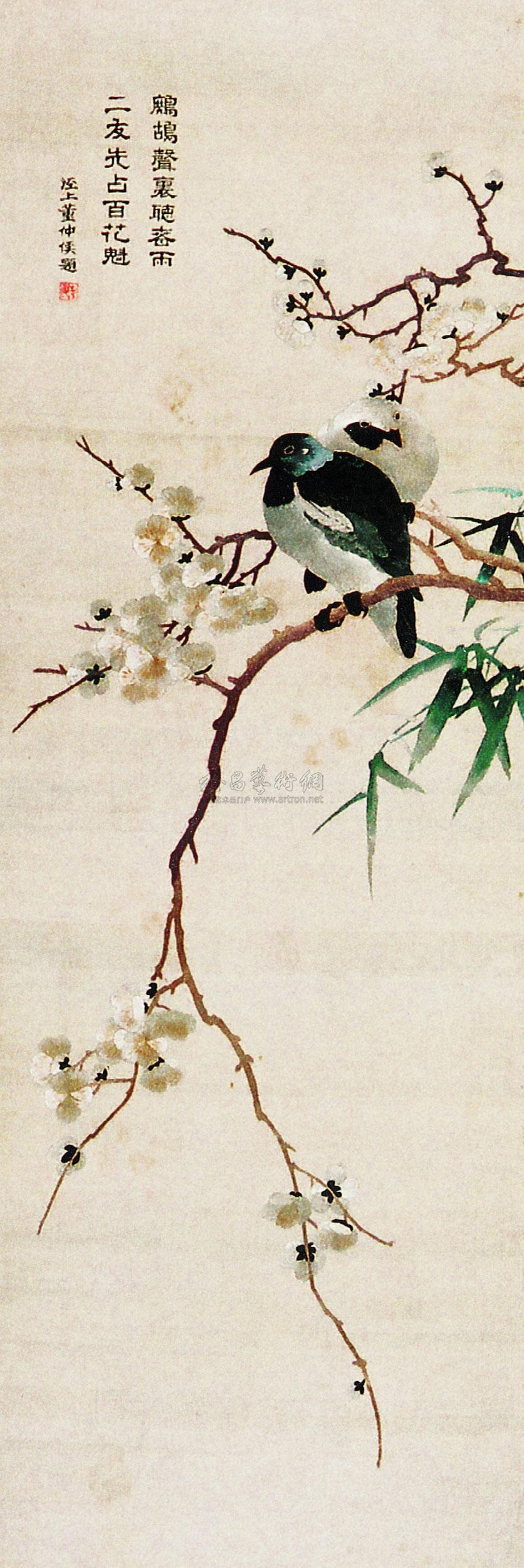 【花鸟刺绣】拍卖品_图片_价格_鉴赏_工艺品其它_雅昌