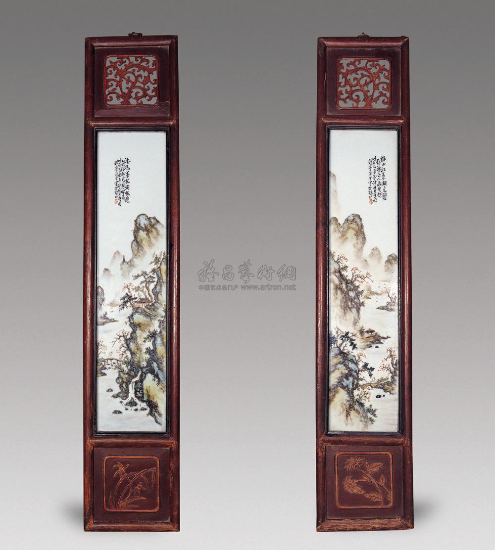 0001 民国 汪野亭山水瓷字碑 (一对)