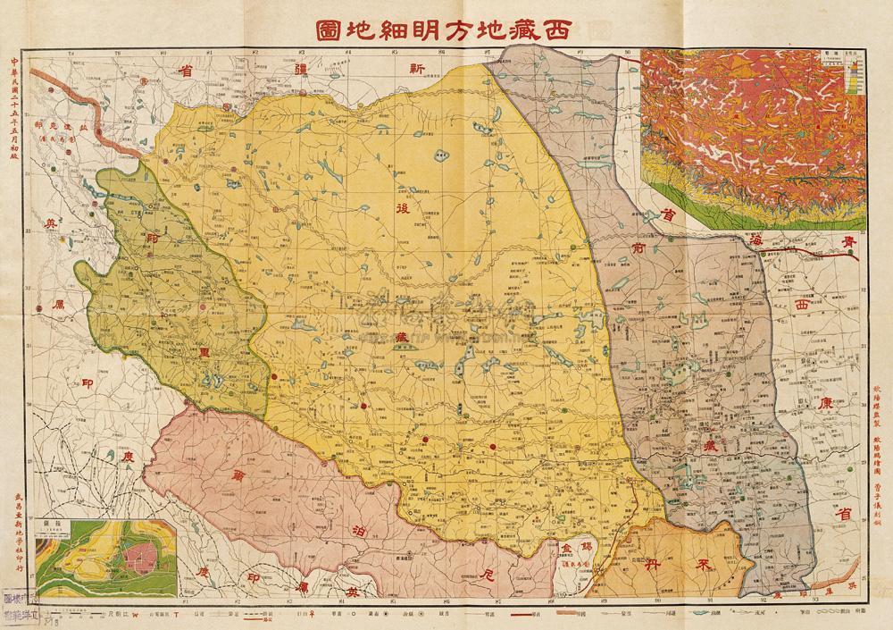 1720 中国分省地图