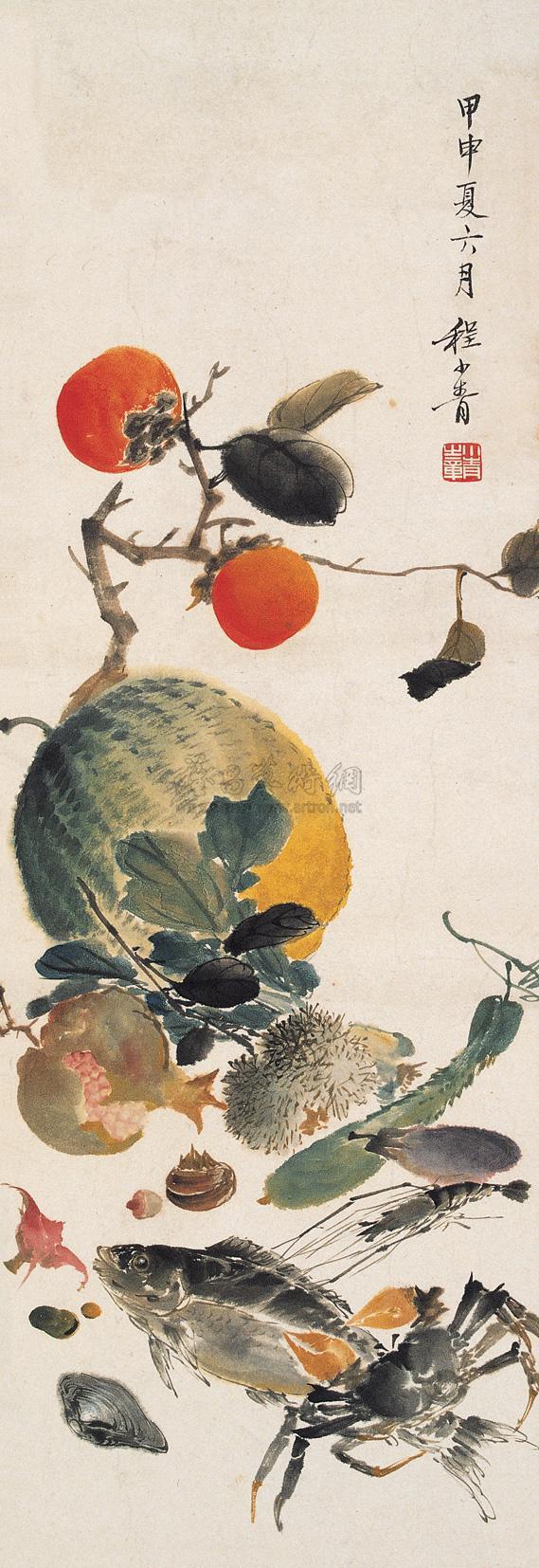 现代 书斋镜片一件 纸本 说明:程小青(1893-1976)上海人,晚号茧翁,室名茧庐。侦探小说作家。1915年起译《福尔摩斯探案》。1956年起从事写作。先后有《大树村血案》、《她为什么被杀》等作品。亦擅绘花卉。