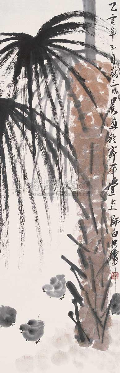 1357 芭蕉树下 立轴 设色纸本