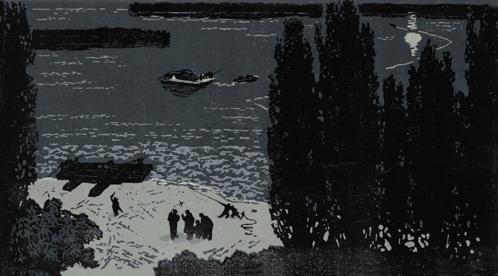 1174 1981年作 夜渡 纸本 套色木刻版画