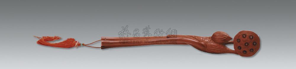1538 清 木雕莲子如意