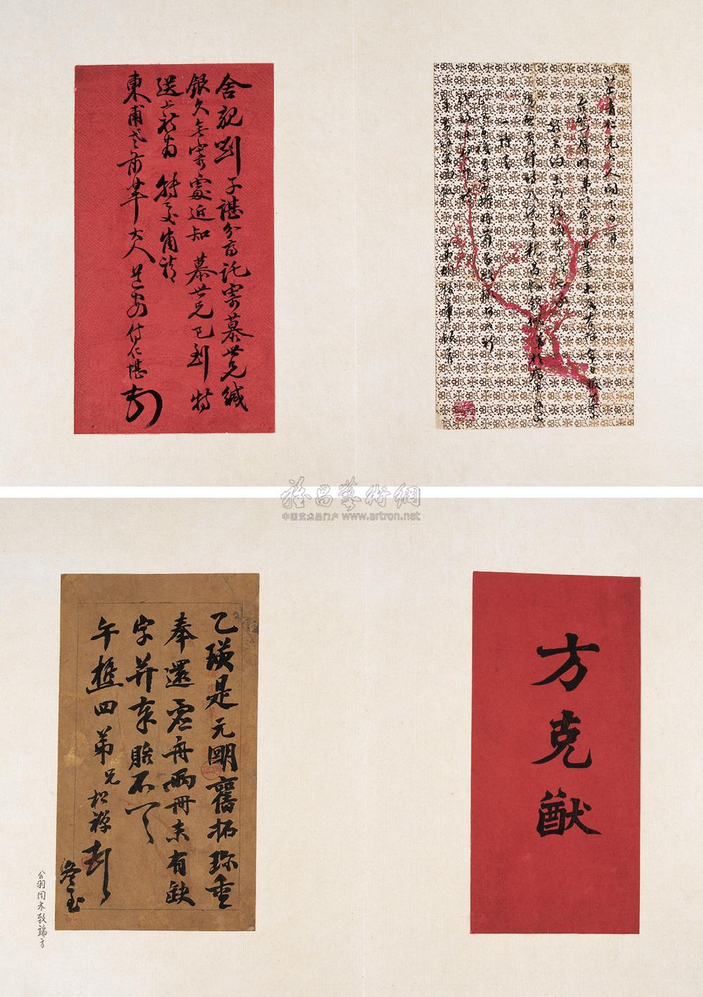 徐鹤龄书籍