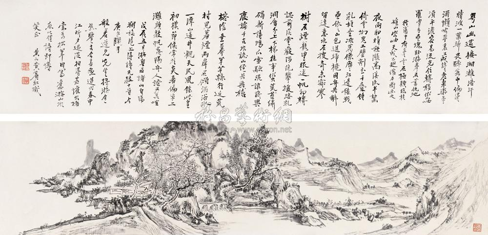 0302 庚午腊月(1931年)作 桂林山水诗画卷 手卷 水墨纸本