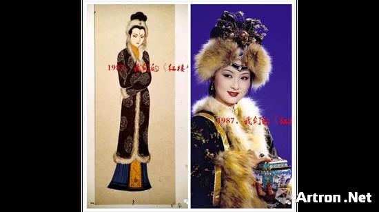 惊艳时光的1987 《红楼梦》服装设计手稿和剧照