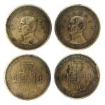 半圆镍币(中华民国三十一年)