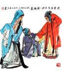 马海方(老北京戏曲人物))