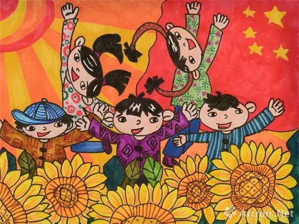 """""""阳光下成长-共绘中国梦""""2015海淀区中小学生艺术节绘画作品展"""