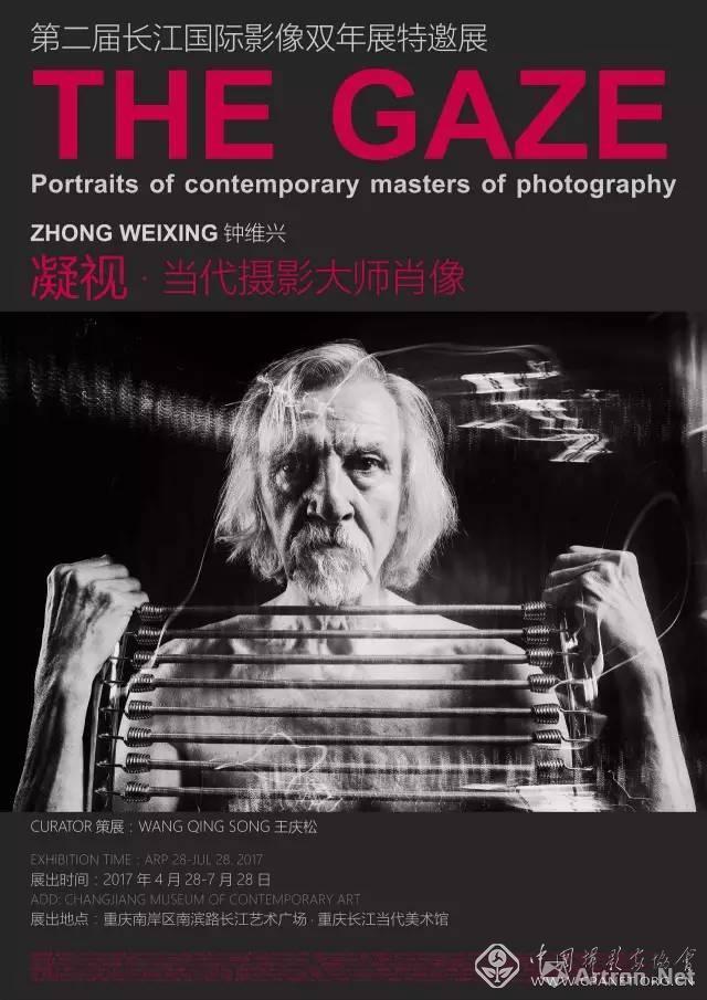 """""""凝视""""----当代摄影大师肖像"""