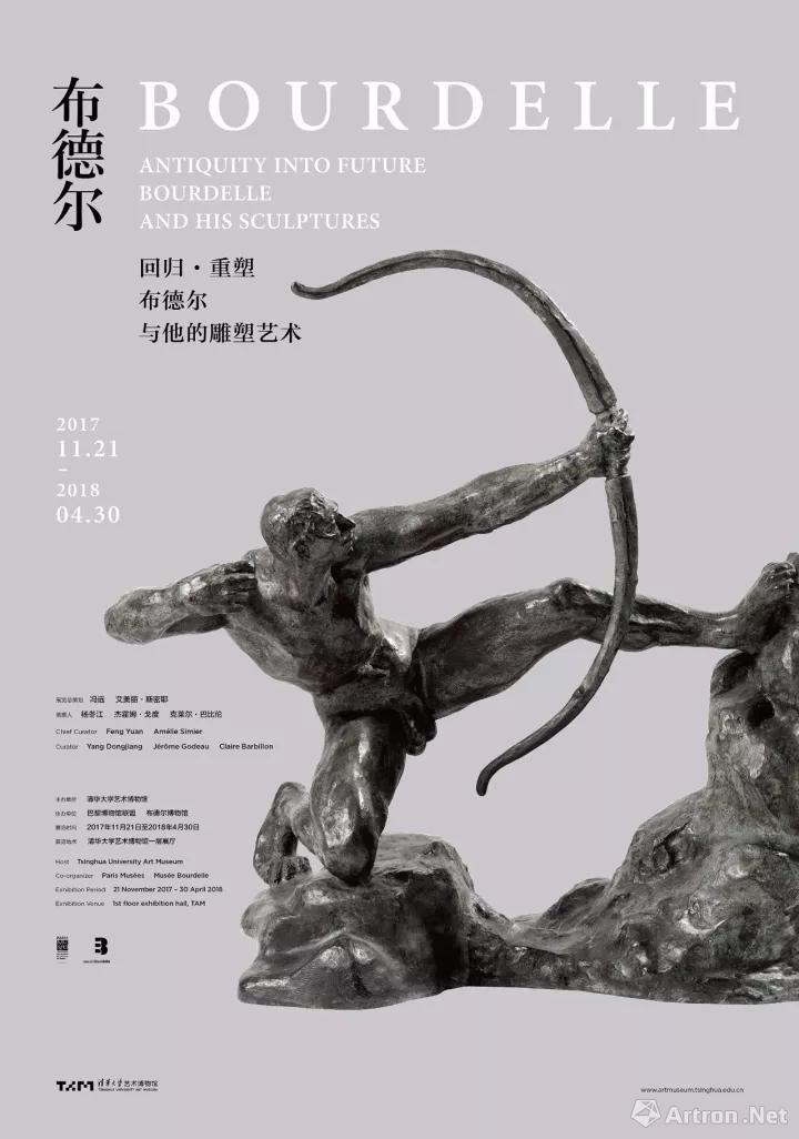 回归·重塑:布德尔与他的雕塑艺术