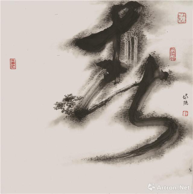 """""""瞬息山水""""靳埭强新水墨画展"""