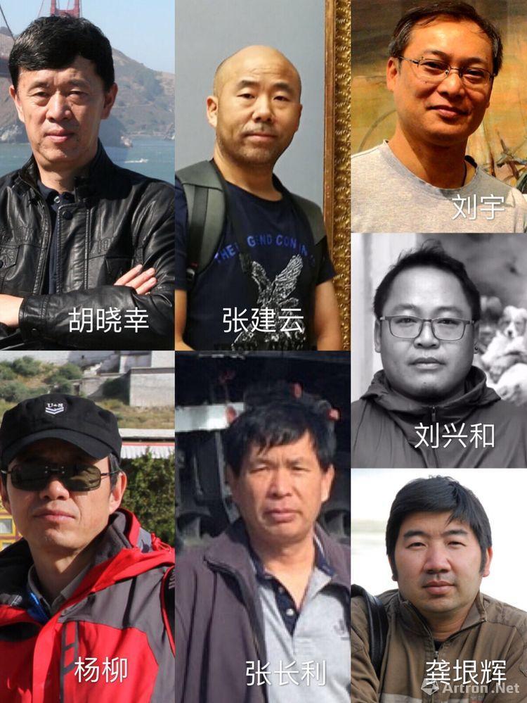 中国画家水彩七人展(马来西亚)