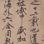 中国书画离十亿还有多远?