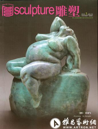 """而杜尚在雕塑中运用的是""""现成品""""的概念,他用生活环境中存在的人工的"""
