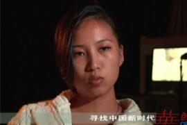 [第1集]陈漫:我们是物质见证现实的一代