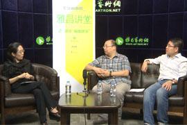 [第1集]【画廊故事】世纪翰墨画廊新艺术家的梦工厂(上)