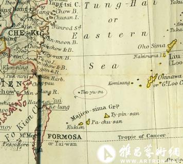 1867年伦敦版地图证明钓鱼岛属中国领土