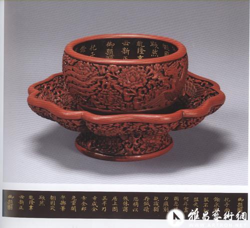 中国古代清翫雅集珍藏漆器拾粹